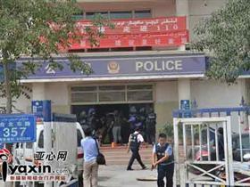 新疆和田严重暴力恐怖案件14名暴徒被击毙