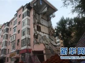 哈尔滨一座住宅楼发生垮塌居民已撤离(图)
