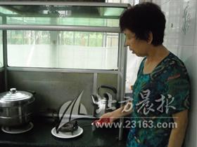 """75户居民告别做饭""""憋气""""生活"""