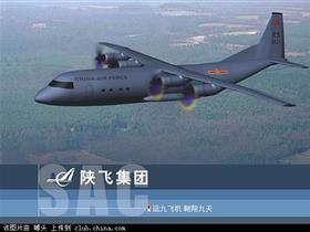 最新报道:中国新款运―9运输机正在试飞中