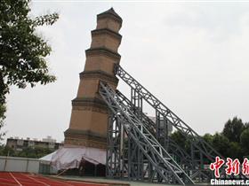 西安明代万寿寺塔倾斜2.6米用钢架支撑(图)