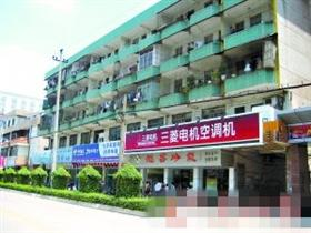 广东廉江市开发总公司处置国有资产疑点重重