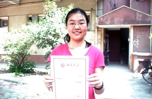 漯河高中录取通知书图片