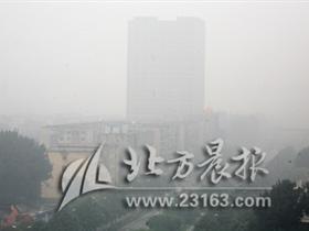 鞍山昨晨迎大雾