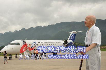 105岁老人步行舟白机场看飞机 感受黔江新变化
