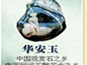 """漳州确定""""海丝""""申遗主题 分布在龙海平和华安"""