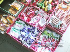 小超市冷藏设备有限酸奶常温摆着卖