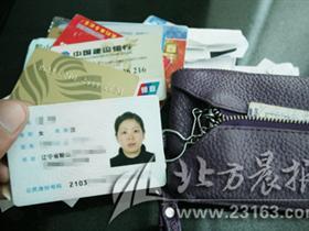 1979年生的赵锐快来领身份证