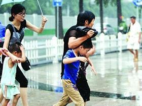 秋雨袭来 今天沿江苏南有暴雨 南京的最高温度仅26℃