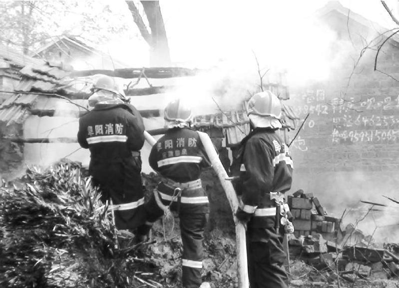 他们就是新时期最可爱的人——消防官兵