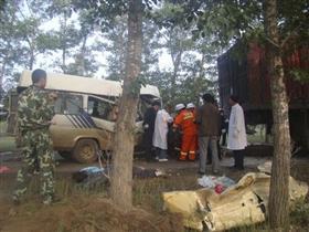 河北尚义发生车祸造成17人死亡