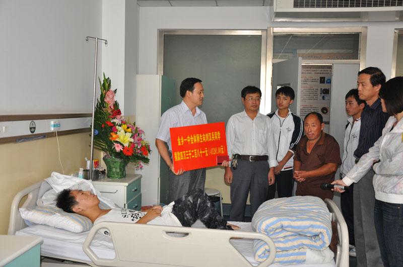 金乡县第一中学师生捐款4万余元救助重病学生图片