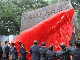 19位中国远征军将士骨灰昨日安葬腾冲国殇墓园