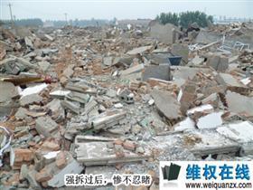 安徽亳州:城管暴力强拆致几百群众无家可归