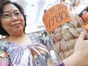 香港科大抽查市面47款燕窝样本 发现全部含防腐剂亚硝酸盐