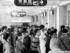 国庆外出可能比春运还挤 汽车站增开76个售票窗口