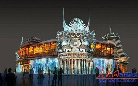 """贵阳市东部新城总体规划的核心项目""""多彩贵州城""""于9月28日在贵阳"""