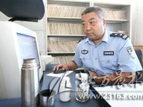 他是鞍山干户籍时间最长的男民警