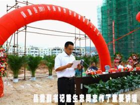 澳门网上投注网站县2011年保障性住房建设正式开工