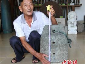 郑成功军队两用石砣碇首次在福建东山岛发现