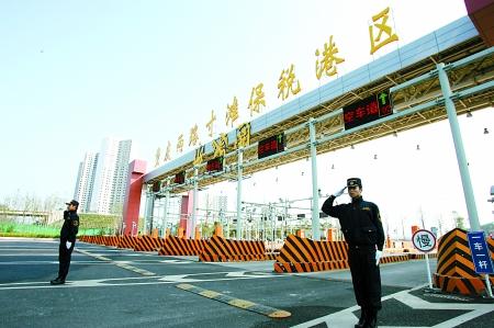 重庆市万州区粮食生产现状及稳定发展对策图片