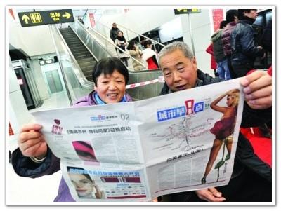 广电宣传海报手绘