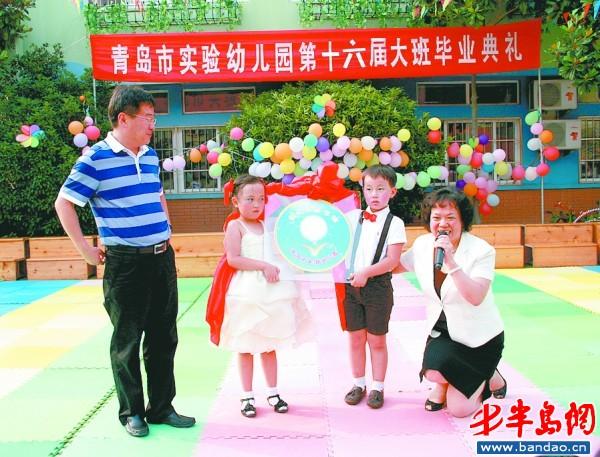 青岛市实验幼儿园园长从在开发区举行