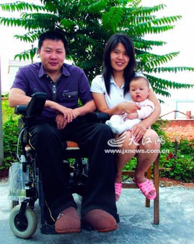 鄱阳残疾军人的爱情传奇故事