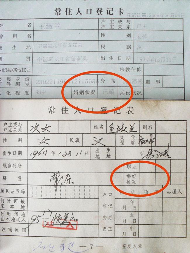 中山市公安局户籍科_改名是到派出所还是公安局户籍科