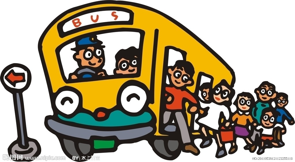 公交车让座简笔画图片