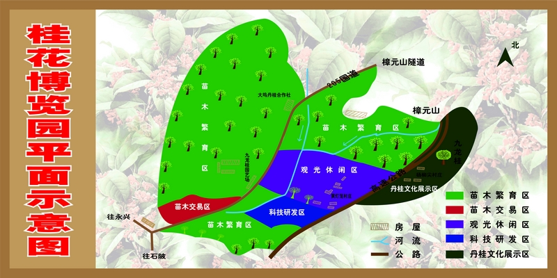 中华桂花博览园建设全面启动