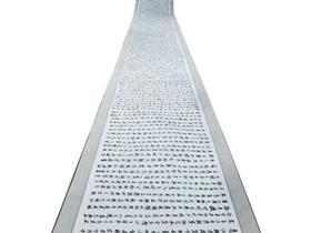 七旬老人卖17.6米书法长卷 收益捐给昭通学子(图)