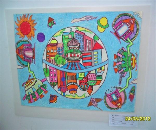 广西清洁乡村科幻画_图为我县何夏娟同学科幻画作品《宇宙城市 清洁 机》