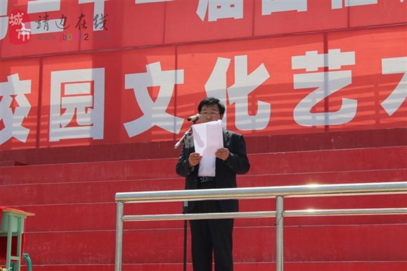 靖边中学第三十一届田径运动会暨第二届校园文化艺术