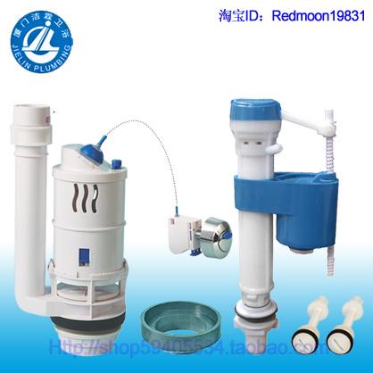 排水阀/马桶配件/水箱配件/马桶/抽水马桶配件/