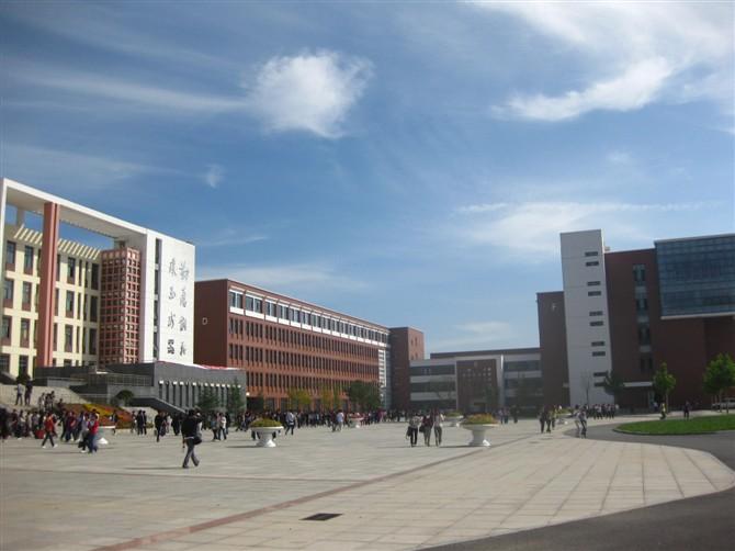 北京化工大学北方学院职业教育 TR图片·如