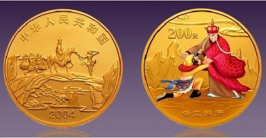 孙悟空大闹东海简笔画-思过后的悟空 1 2盎司金币 悟空拜师