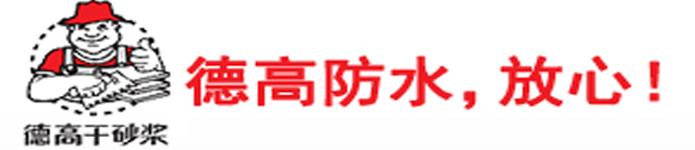 德高logo矢量图