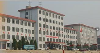 平泉县职教中心
