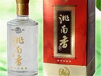 洮南香酒业