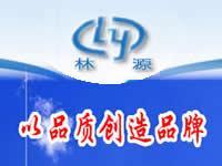 天津林源机械厂