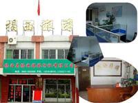 揭西县揭之旅旅行社有限公司