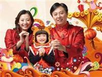 中国邮政储蓄银行泾阳县支行