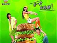 泾阳派乐汉堡快餐店