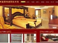 杭州福莱特遮阳技术有限公司