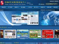蓬溪城市在线网络建站中心