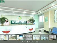 铜仁九洲医院360全景