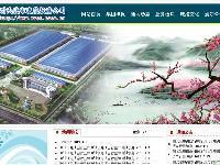 尉氏县城市发展投资公司
