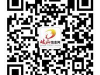 888真人娱乐企业建设网站的好处