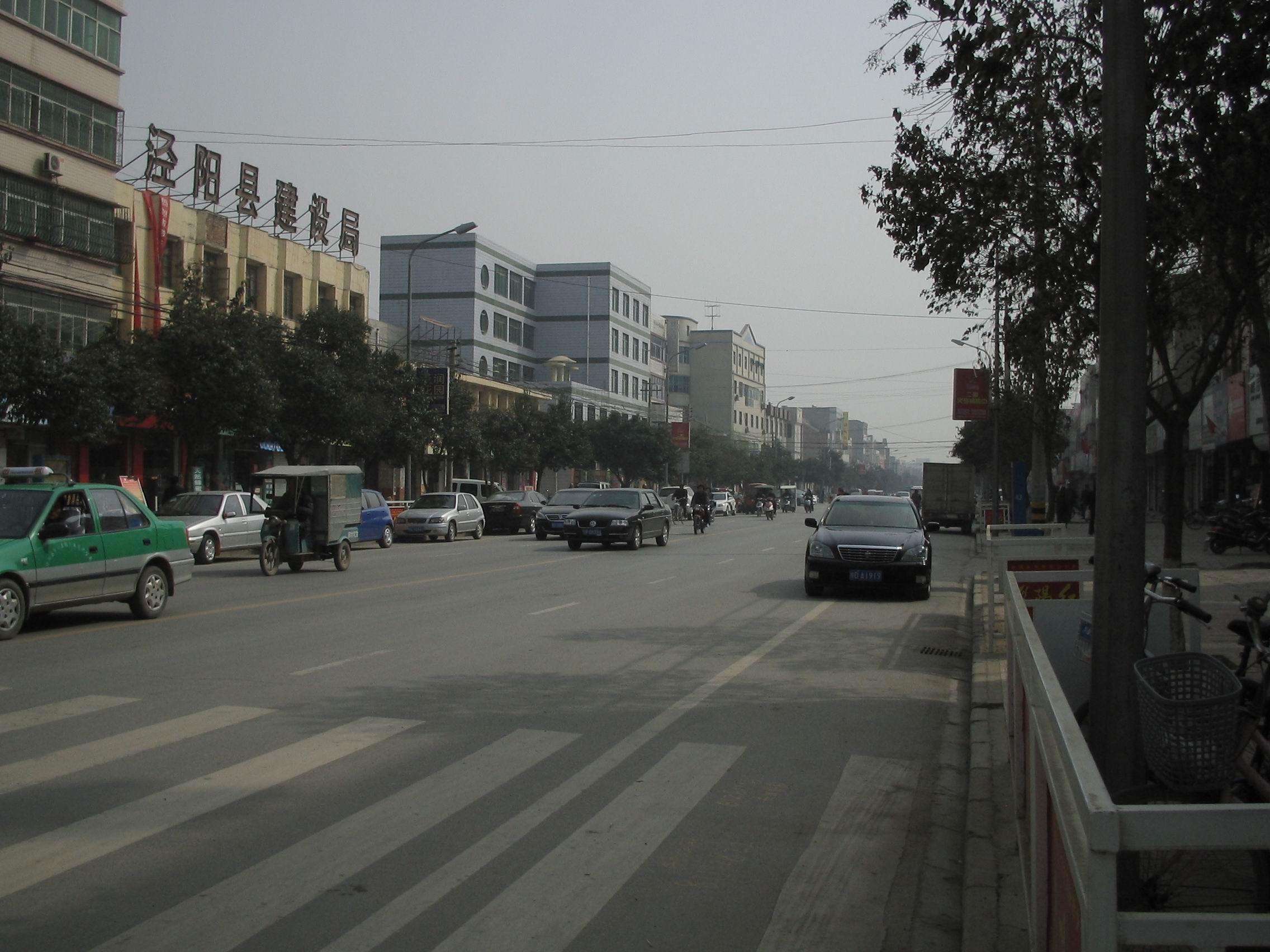 陕西泾阳县地图